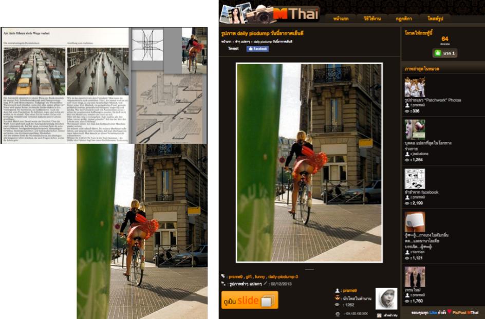 Schermafbeelding 2014-02-06 om 00.26.39